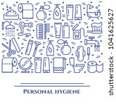 personal hygiene banner with... | Shutterstock .eps vector #1041625627