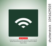 wi fi vector icon | Shutterstock .eps vector #1041629035