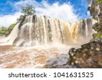 chapada das mesas in maranhao... | Shutterstock . vector #1041631525