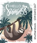 hello summer vector poster with ... | Shutterstock .eps vector #1041641167
