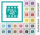 full hd movie format flat color ... | Shutterstock .eps vector #1041641389