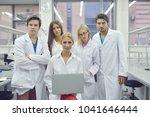 engineering students meeting... | Shutterstock . vector #1041646444