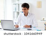 business and people concept  ...   Shutterstock . vector #1041660949