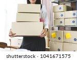 asian beautiful girl work...   Shutterstock . vector #1041671575