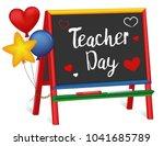 teacher day  tuesday of 1st... | Shutterstock .eps vector #1041685789