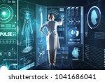 progressive medicine. clever... | Shutterstock . vector #1041686041