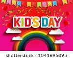happy kid's day anniversary....   Shutterstock .eps vector #1041695095