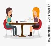 office teamwork people icon   Shutterstock .eps vector #1041700567