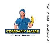 movers  worker  technician ... | Shutterstock .eps vector #1041701269