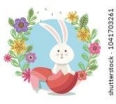 cute rabbit happy easter card   Shutterstock .eps vector #1041703261