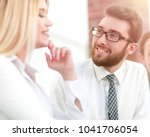 business team talking while... | Shutterstock . vector #1041706054