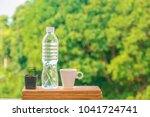 bottle water made to plastic on ...   Shutterstock . vector #1041724741