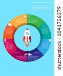 vector rocket infographic flat... | Shutterstock .eps vector #1041726379