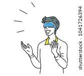 vector character portrait of...   Shutterstock .eps vector #1041726394