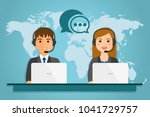 woman and man with computer... | Shutterstock .eps vector #1041729757