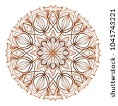mandala style vector color... | Shutterstock .eps vector #1041743221