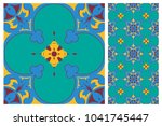arabic patter style tiles for... | Shutterstock .eps vector #1041745447