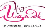 happy ugadi letter text for... | Shutterstock .eps vector #1041757135