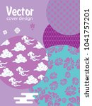 covers templates set with...   Shutterstock .eps vector #1041757201