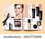 cosmetic magazine template ... | Shutterstock .eps vector #1041772084