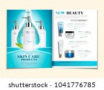 skin care catalogue  cosmetic... | Shutterstock .eps vector #1041776785
