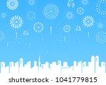 firework over the city | Shutterstock .eps vector #1041779815