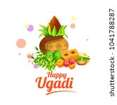 illustration of ugadi with...   Shutterstock .eps vector #1041788287