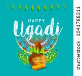 illustration of ugadi with... | Shutterstock .eps vector #1041788311