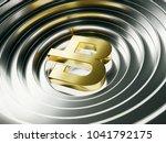 golden byte coin crypto...