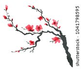 sakura tree in japanese... | Shutterstock . vector #1041798595