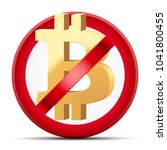sign of ban of cryptocurrency... | Shutterstock .eps vector #1041800455