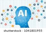 concept of artificial...   Shutterstock .eps vector #1041801955