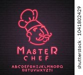 master chef neon light glowing...