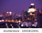 defocused modern cityscape at... | Shutterstock . vector #1041812041