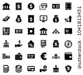 flat vector icon set   school... | Shutterstock .eps vector #1041813451