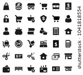 flat vector icon set   cart... | Shutterstock .eps vector #1041818554