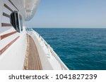 view along side walkway... | Shutterstock . vector #1041827239