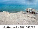 beautiful seashore vacation on... | Shutterstock . vector #1041831229