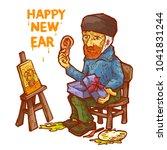 Vincent Van Gogh Happy New Ear