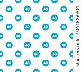 forty figure pattern seamless... | Shutterstock . vector #1041836404