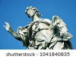 angel with the nails. marble... | Shutterstock . vector #1041840835