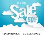 sale  paper art   end of season ...   Shutterstock .eps vector #1041848911