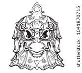 ornament face of bird in line... | Shutterstock .eps vector #1041870715