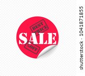 sale sticker. special offer... | Shutterstock .eps vector #1041871855