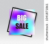big sale square banner. black... | Shutterstock .eps vector #1041871861