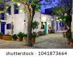 folegandros island  cyclades ... | Shutterstock . vector #1041873664