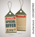 cardboard price tag or sale... | Shutterstock . vector #1041885985
