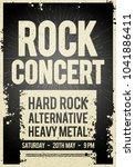 vector illustration rock... | Shutterstock .eps vector #1041886411