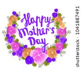 mother s day greeting card. the ... | Shutterstock .eps vector #1041887491