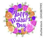 mother s day greeting card. the ... | Shutterstock .eps vector #1041887995